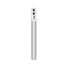 Xiaomi 10 000mAh 18W Fast Charge Power Bank silver